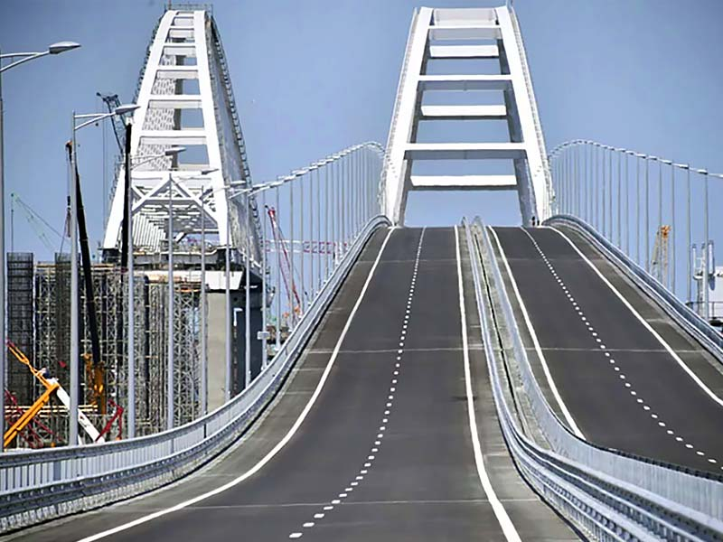 Крымский мост Строительство